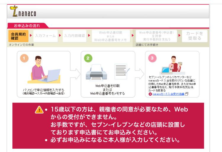 f:id:tanakayuuki0104:20191011052308j:plain