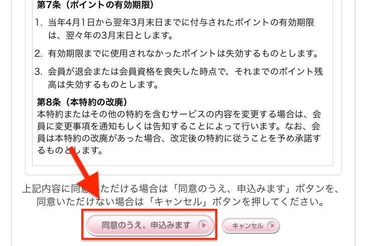 f:id:tanakayuuki0104:20191011052653j:plain
