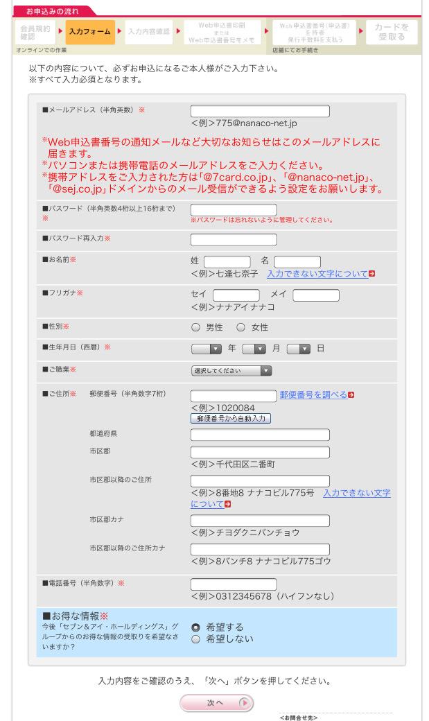 f:id:tanakayuuki0104:20191011052701j:plain