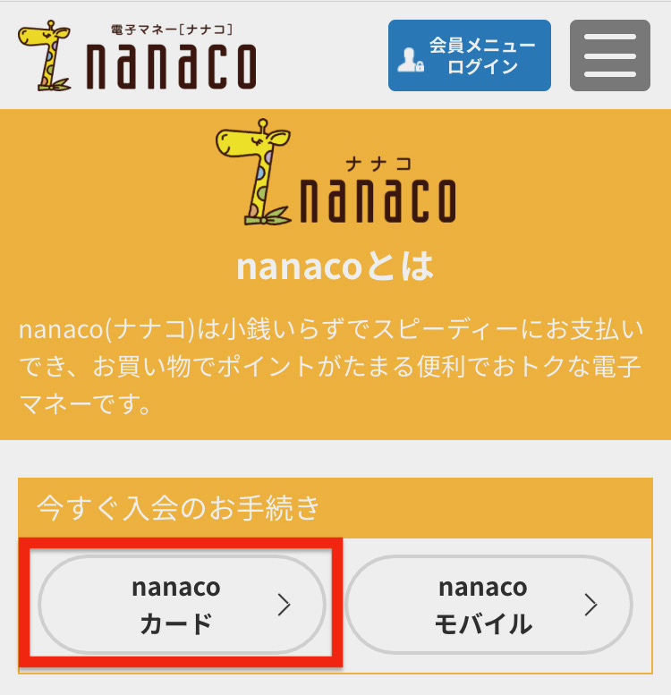 f:id:tanakayuuki0104:20191011052826j:plain