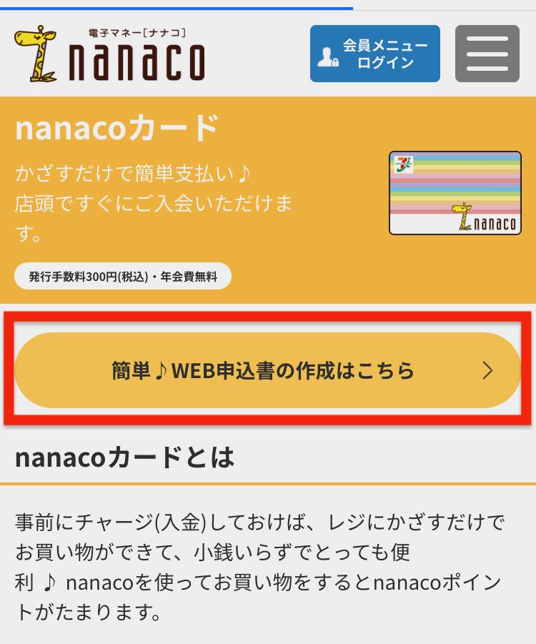 f:id:tanakayuuki0104:20191011052837j:plain