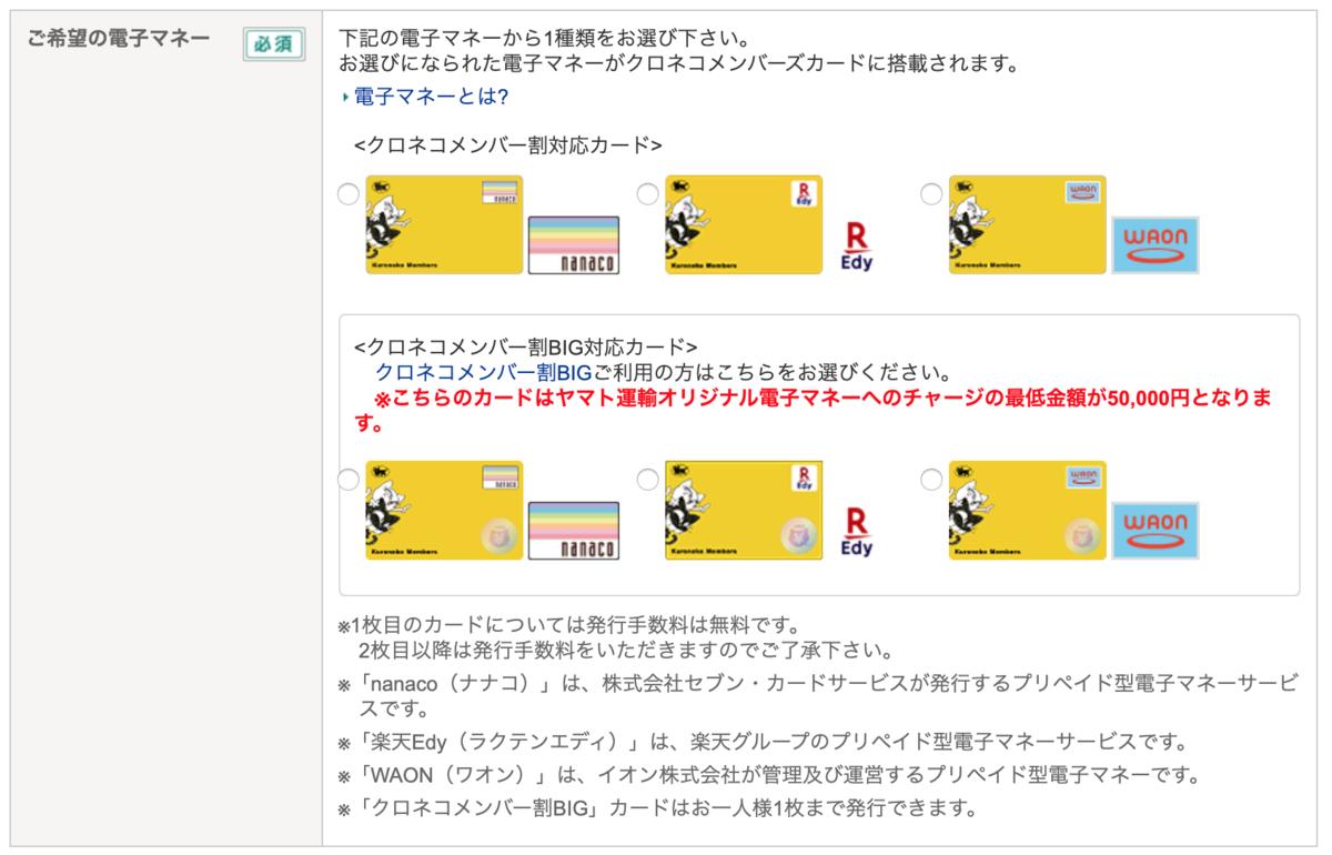 f:id:tanakayuuki0104:20191012045023p:plain