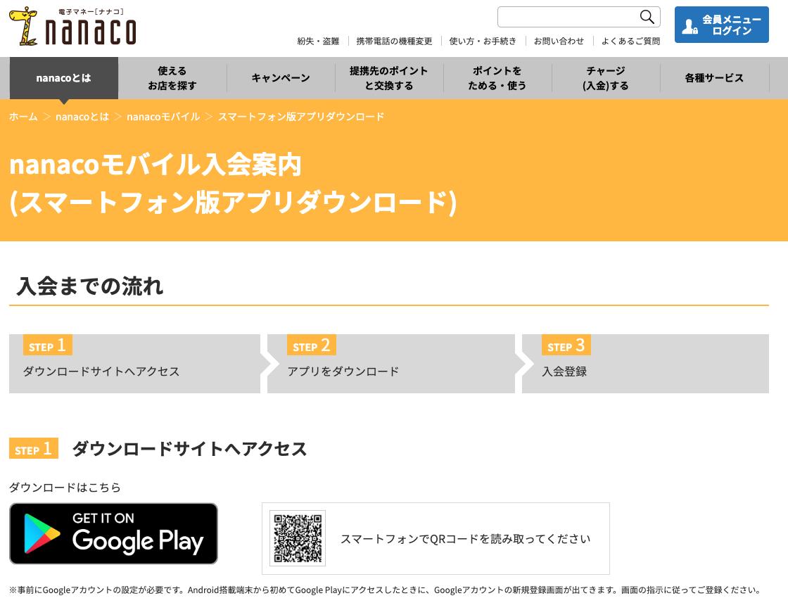 f:id:tanakayuuki0104:20191013053035p:plain