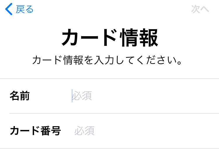 f:id:tanakayuuki0104:20191013053812j:plain