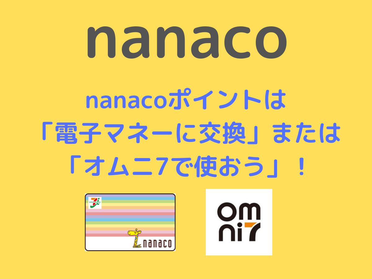 f:id:tanakayuuki0104:20191014070617p:plain