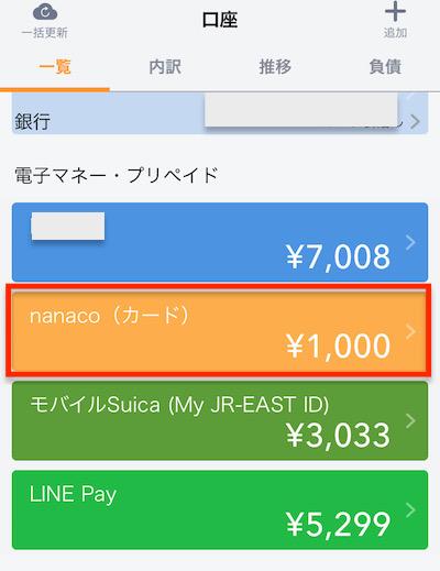f:id:tanakayuuki0104:20191015055842j:plain