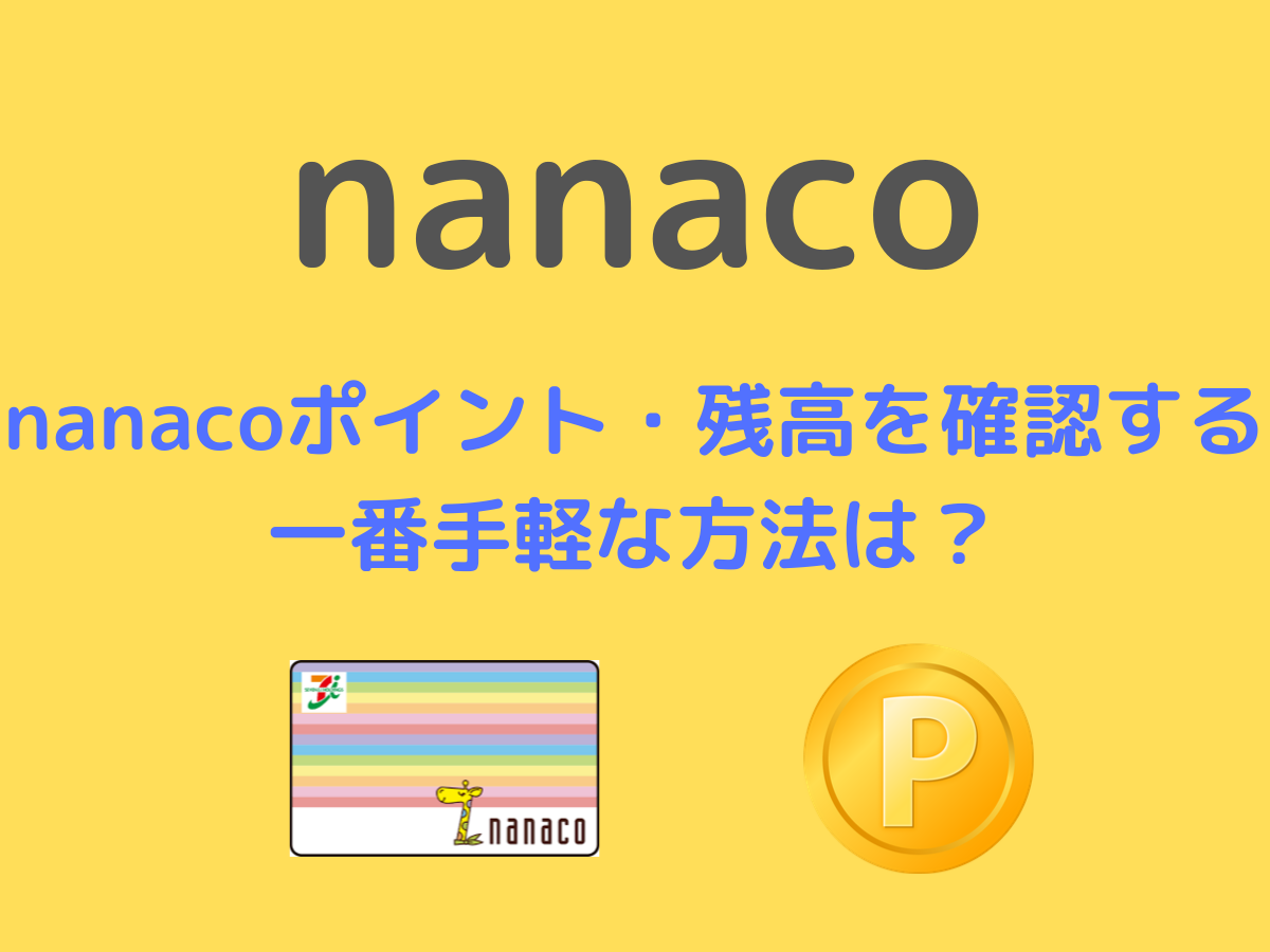 f:id:tanakayuuki0104:20191016054212p:plain