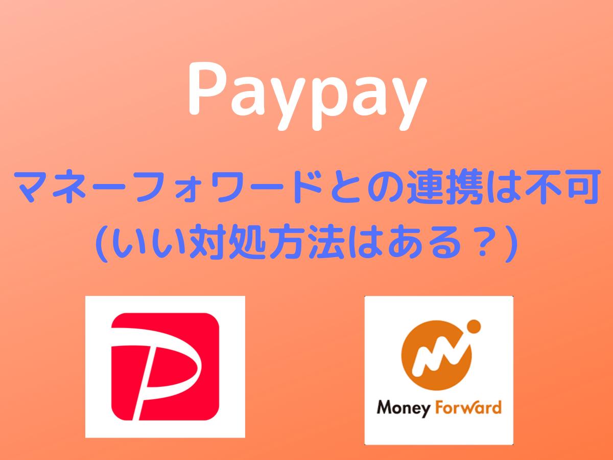 f:id:tanakayuuki0104:20191017062349p:plain
