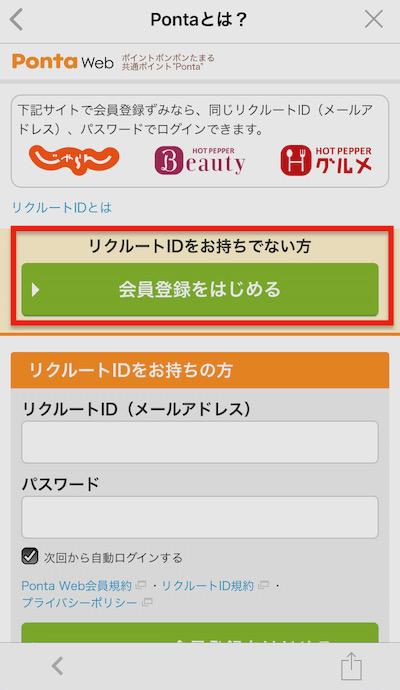 f:id:tanakayuuki0104:20191018050330j:plain