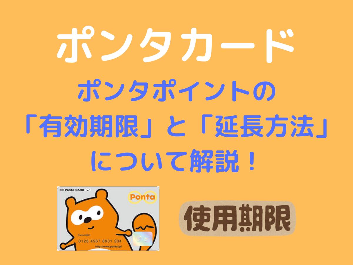 f:id:tanakayuuki0104:20191020062130p:plain