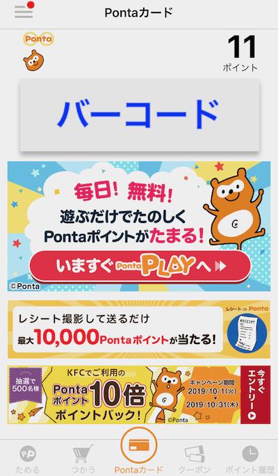 f:id:tanakayuuki0104:20191022062024j:plain