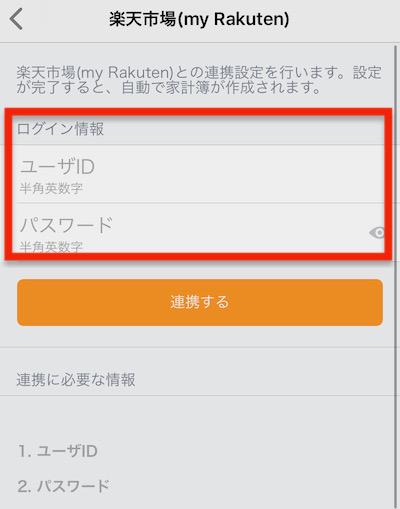 f:id:tanakayuuki0104:20191102061152j:plain