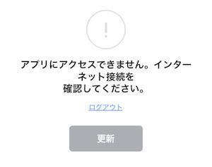 f:id:tanakayuuki0104:20191103054041j:plain