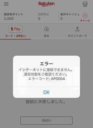 f:id:tanakayuuki0104:20191103054059j:plain
