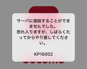f:id:tanakayuuki0104:20191103054106j:plain