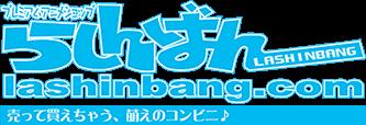 f:id:tanakayuuki0104:20191104144512p:plain