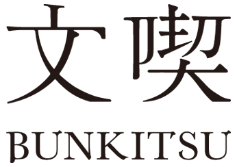f:id:tanakayuuki0104:20191104144700p:plain