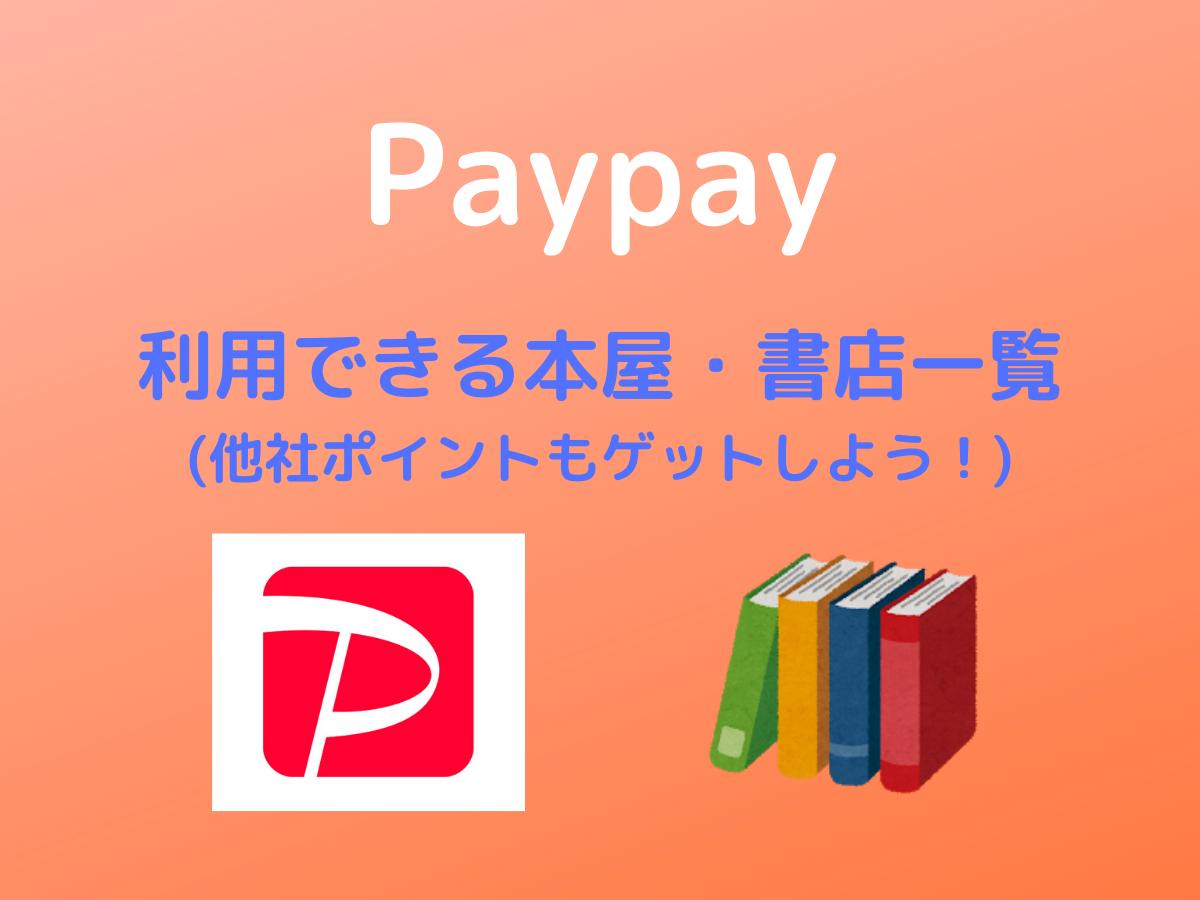 f:id:tanakayuuki0104:20191105055551p:plain
