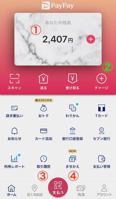 f:id:tanakayuuki0104:20191108054955j:plain