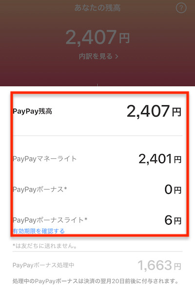 f:id:tanakayuuki0104:20191111052930j:plain