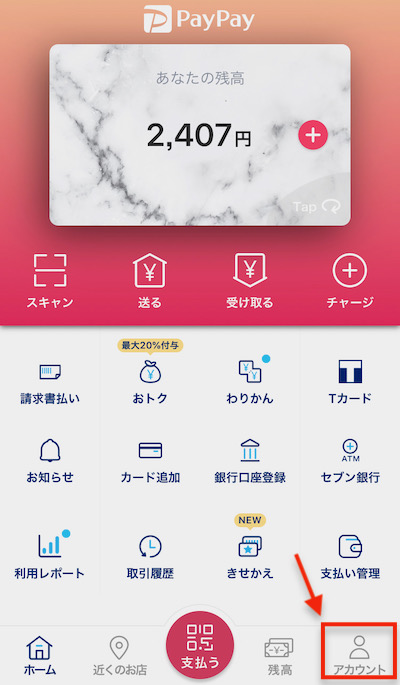 f:id:tanakayuuki0104:20191113051604j:plain