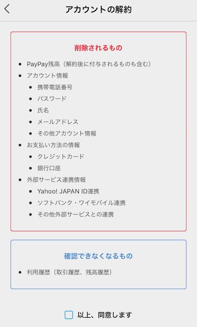 f:id:tanakayuuki0104:20191113052231j:plain