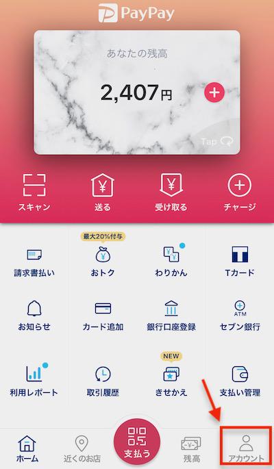 f:id:tanakayuuki0104:20191113052836j:plain