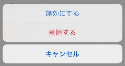 f:id:tanakayuuki0104:20191113053111j:plain