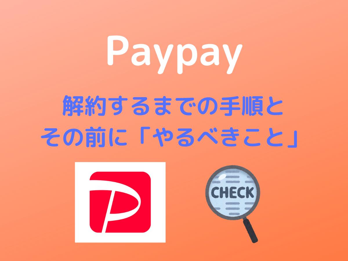 f:id:tanakayuuki0104:20191113054815p:plain