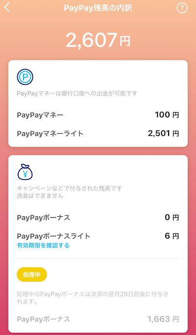 f:id:tanakayuuki0104:20191114050650j:plain
