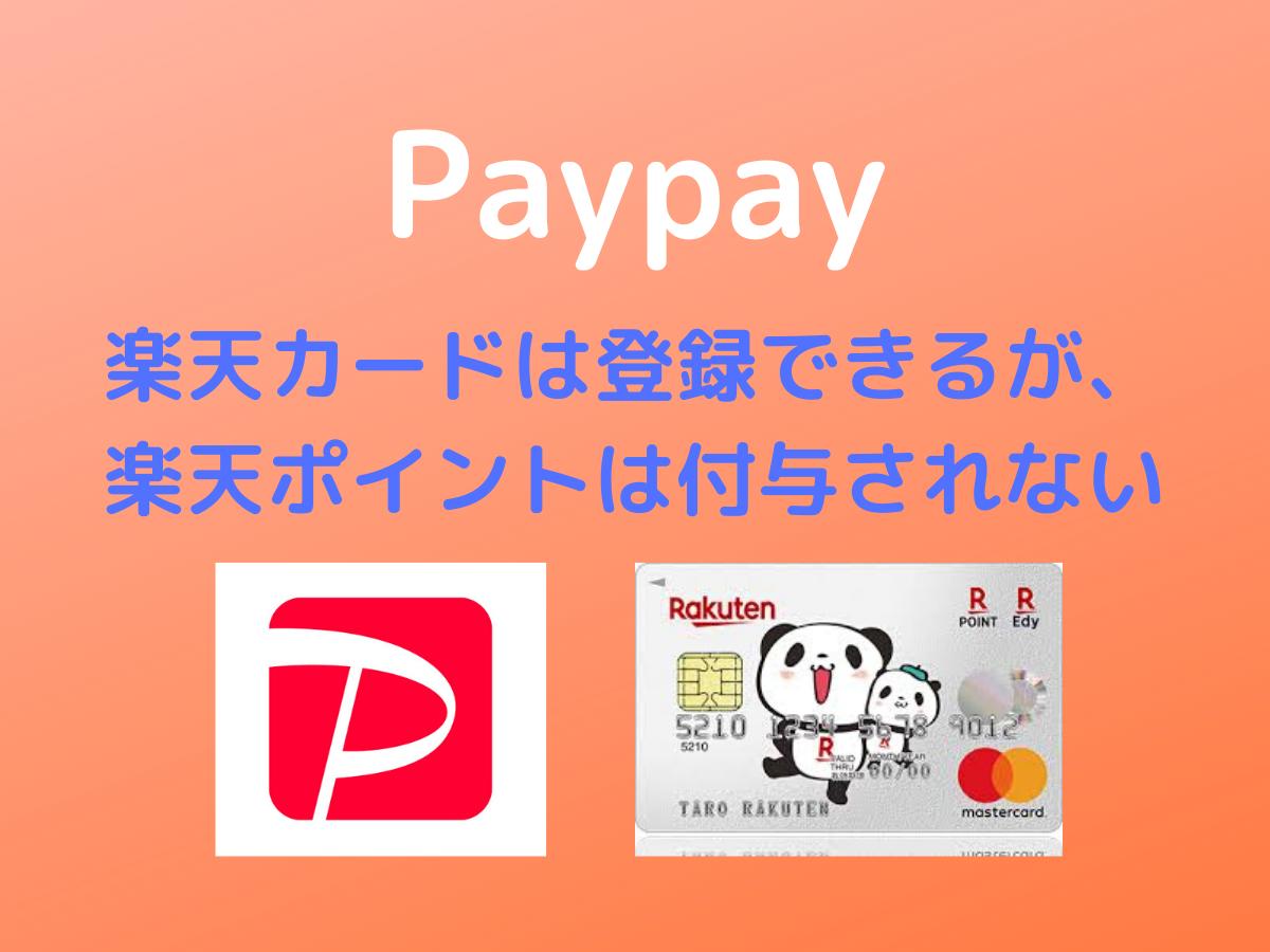 f:id:tanakayuuki0104:20191119062114p:plain