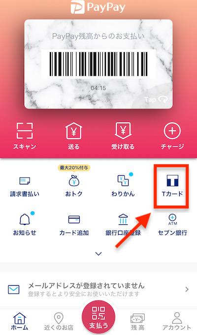f:id:tanakayuuki0104:20191121060652j:plain
