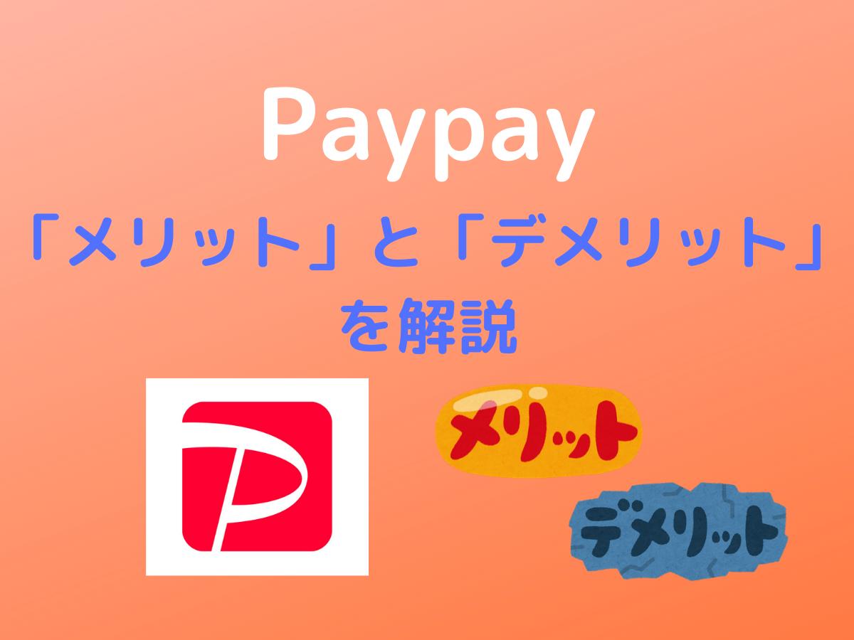 f:id:tanakayuuki0104:20191123061300p:plain