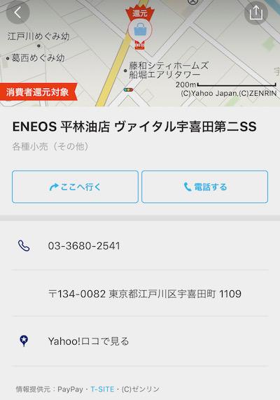 f:id:tanakayuuki0104:20191125050934j:plain