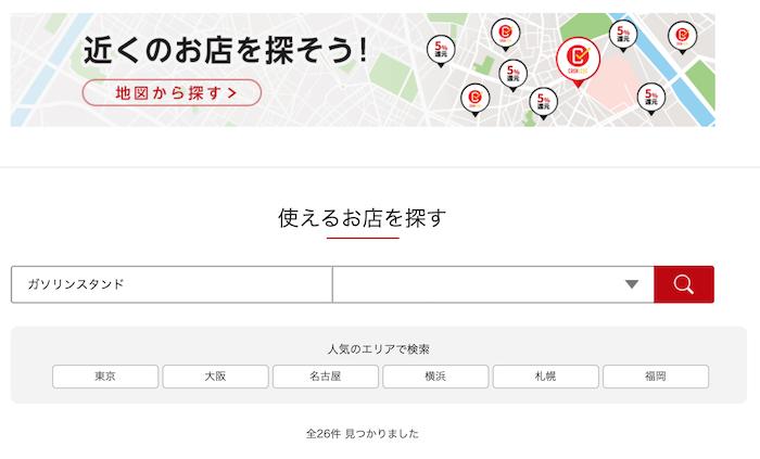 f:id:tanakayuuki0104:20191125054845p:plain
