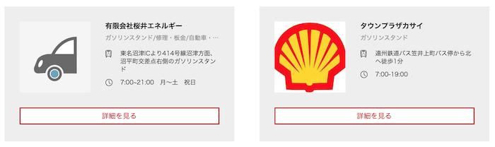 f:id:tanakayuuki0104:20191125054854p:plain