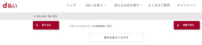 f:id:tanakayuuki0104:20191125060131p:plain