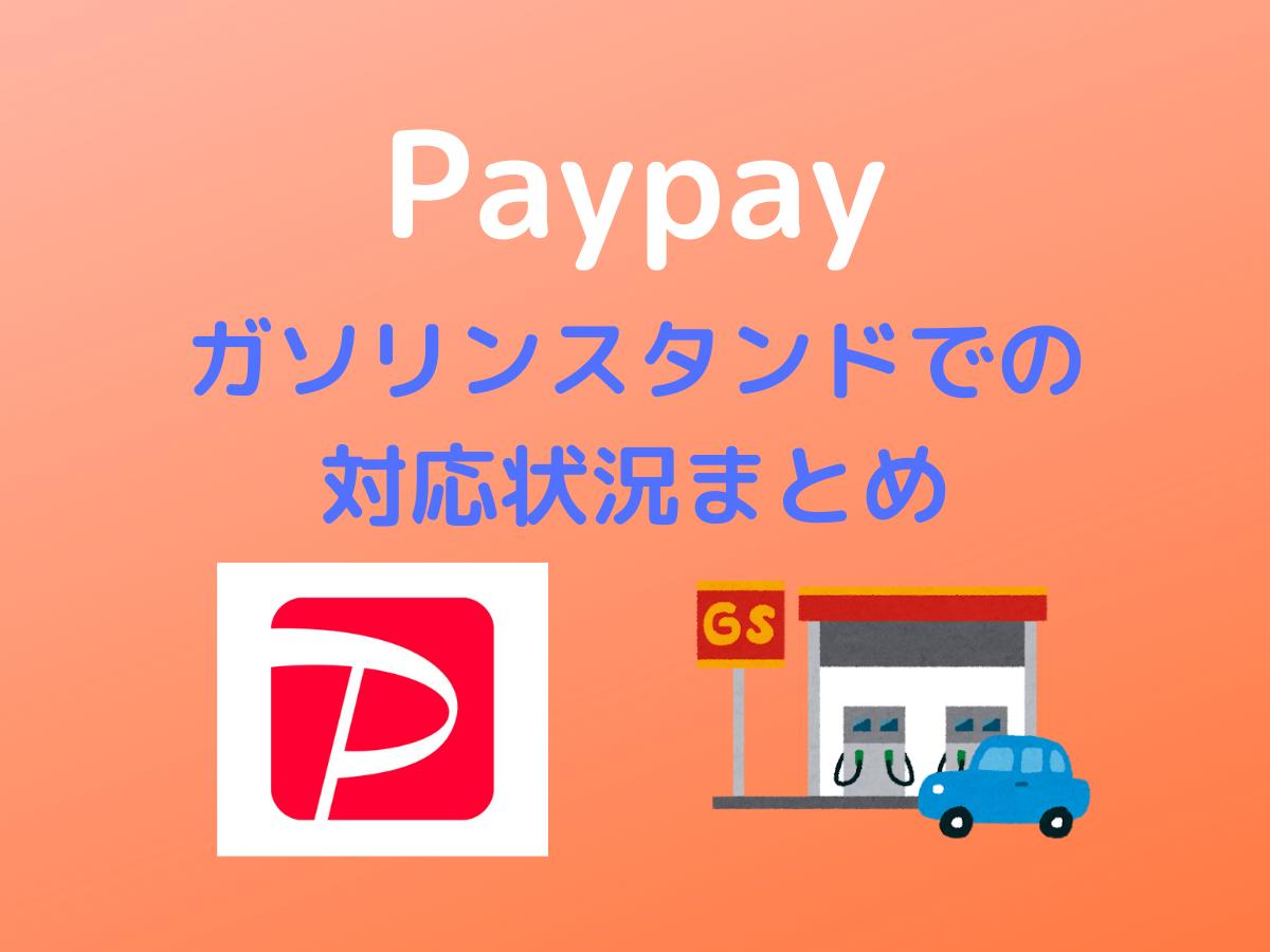 f:id:tanakayuuki0104:20191126062028p:plain