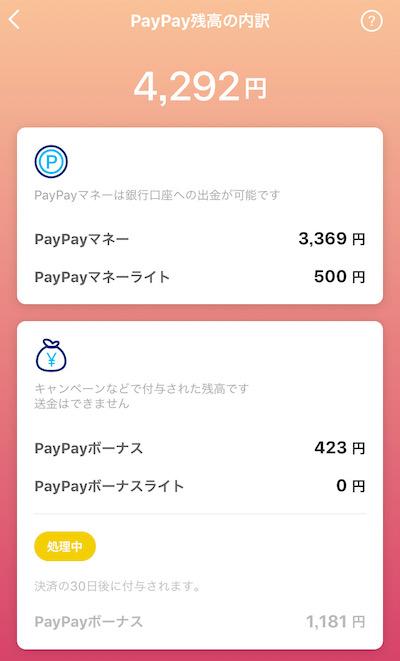 f:id:tanakayuuki0104:20191127054601j:plain