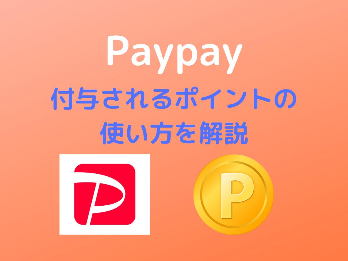 f:id:tanakayuuki0104:20191128051818p:plain