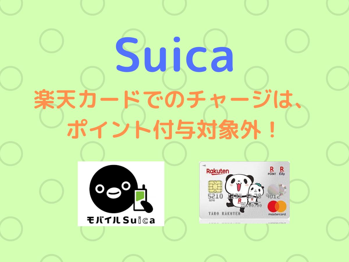 f:id:tanakayuuki0104:20191130055142p:plain