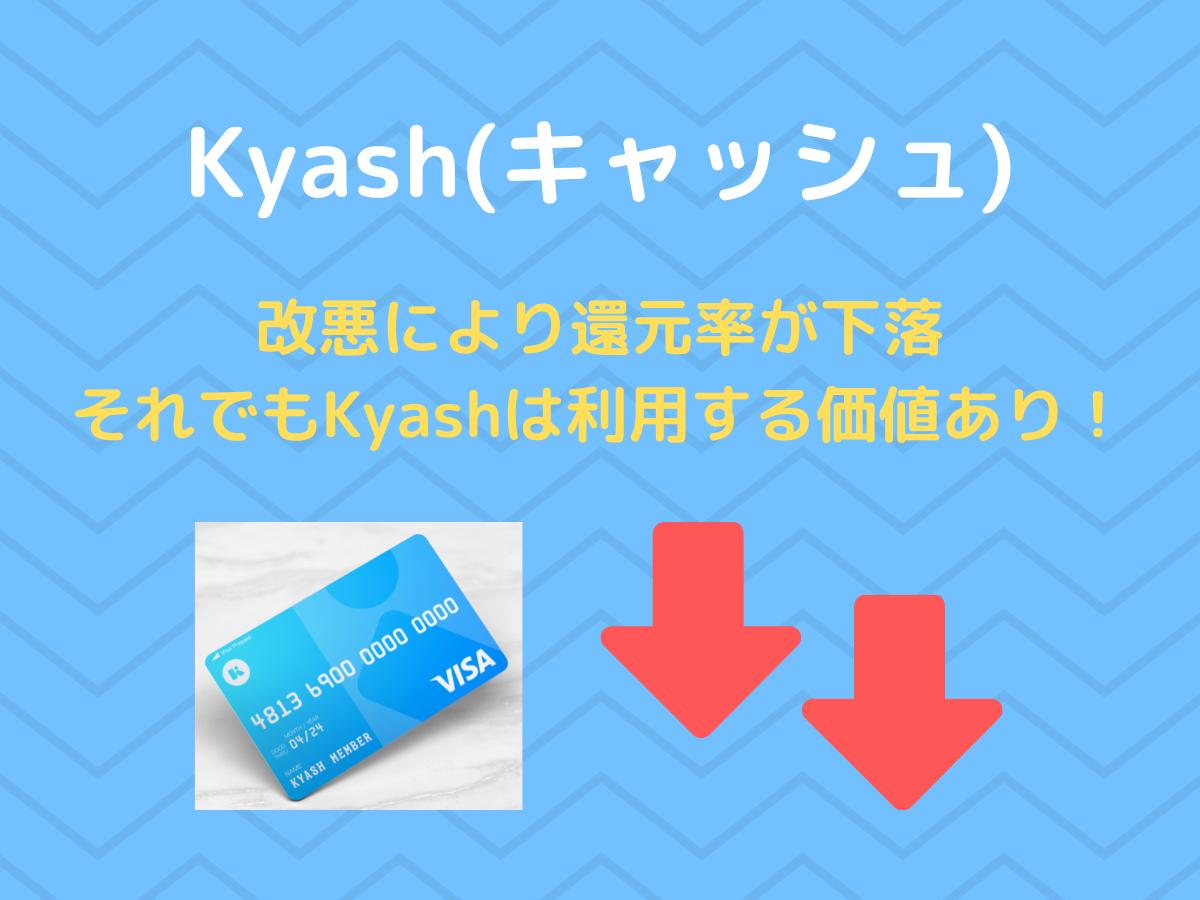 f:id:tanakayuuki0104:20191205055424p:plain