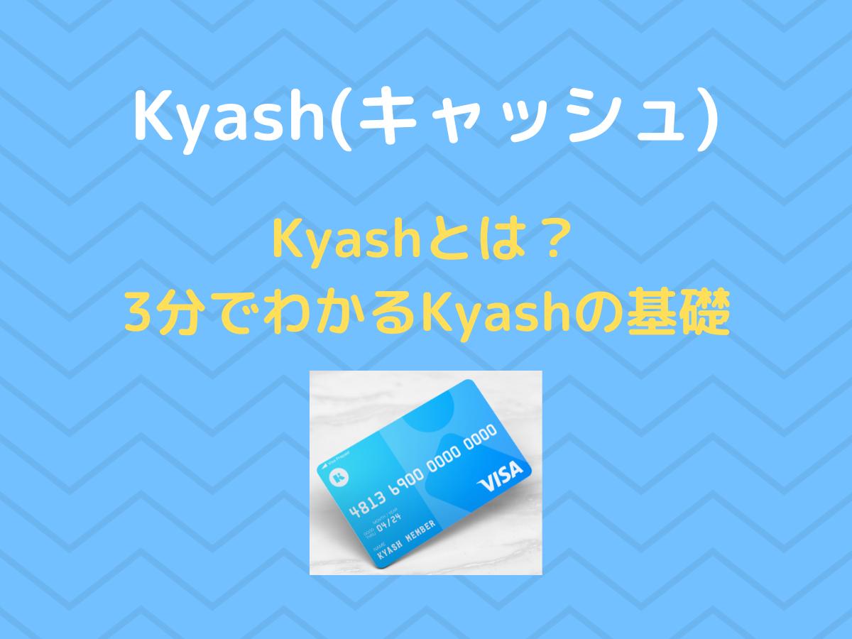 f:id:tanakayuuki0104:20191207061116p:plain