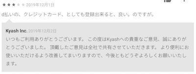 f:id:tanakayuuki0104:20191208052444p:plain