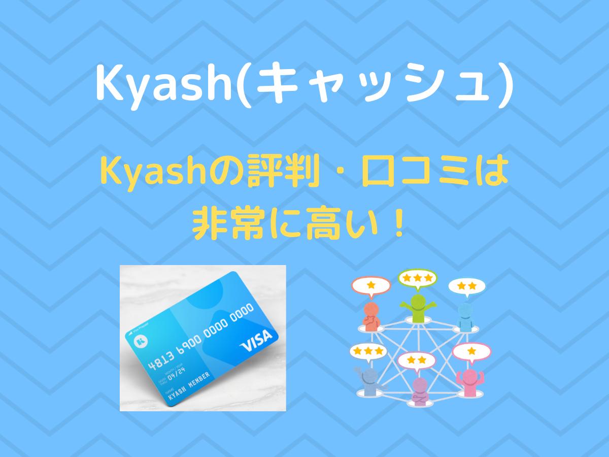 f:id:tanakayuuki0104:20191209052511p:plain