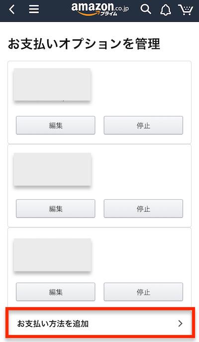 f:id:tanakayuuki0104:20191214155536j:plain
