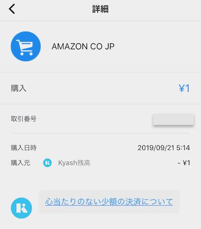 f:id:tanakayuuki0104:20191214201402j:plain