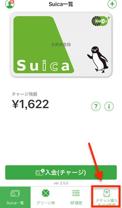 f:id:tanakayuuki0104:20191215055625j:plain
