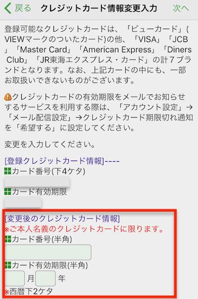 f:id:tanakayuuki0104:20191215055728j:plain
