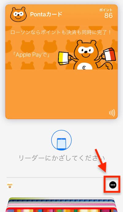 f:id:tanakayuuki0104:20191216053353j:plain